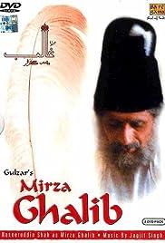 Mirza Ghalib(1988) Poster - Movie Forum, Cast, Reviews