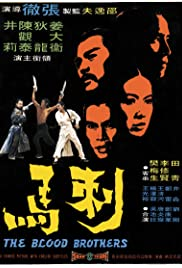 Dynasty of Blood Poster