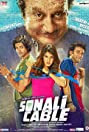 Sonali Cable (2014) Poster