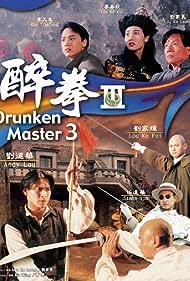 Willie Chi, Andy Lau, Chia-Hui Liu, Chia-Liang Liu, Michelle Reis, and Simon Yam in Jui kuen III (1994)
