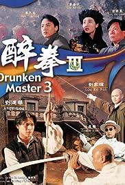 Drunken Master Killer Poster