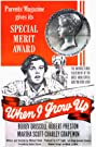 When I Grow Up (1951) Poster