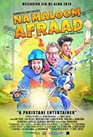 Na Maloom Afraad (2014) Poster - Movie Forum, Cast, Reviews