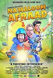 the Na Maloom Afraad hindi dubbed free download