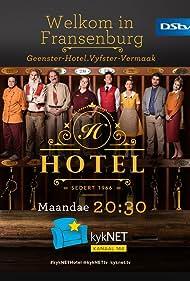 Sandi Schultz, Graham Weir, James Borthwick, Martelize Kolver, Beer Adriaanse, Simoné Pretorius, Mila Guy, and Schalk Bezuidenhout in Hotel (2016)