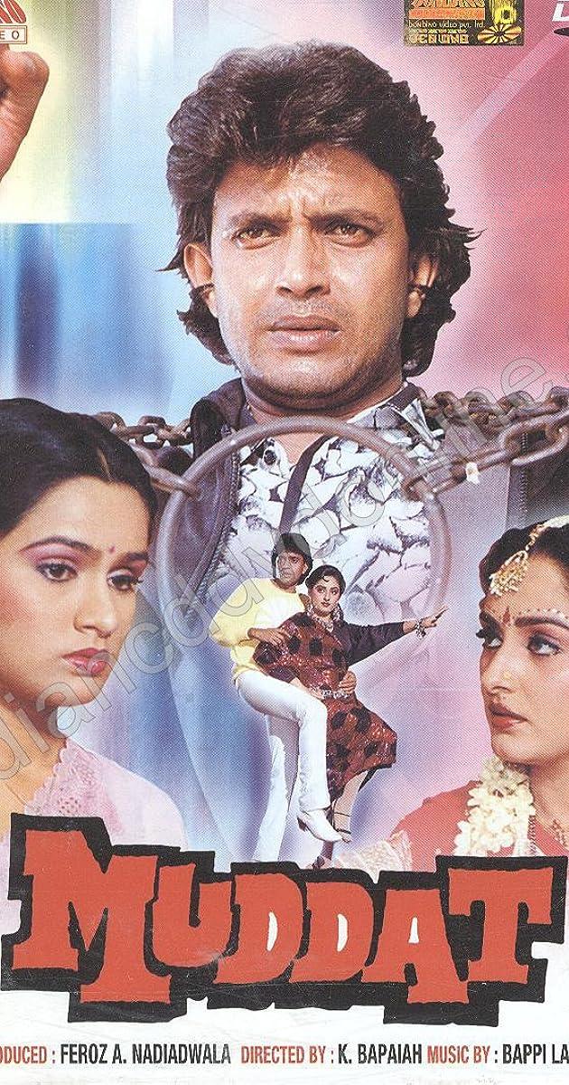 Muddat (1986) - IMDb