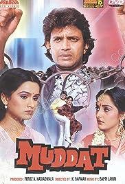 Tu Mumtaj Hai Hindi Song Mp3 Whatisretpa