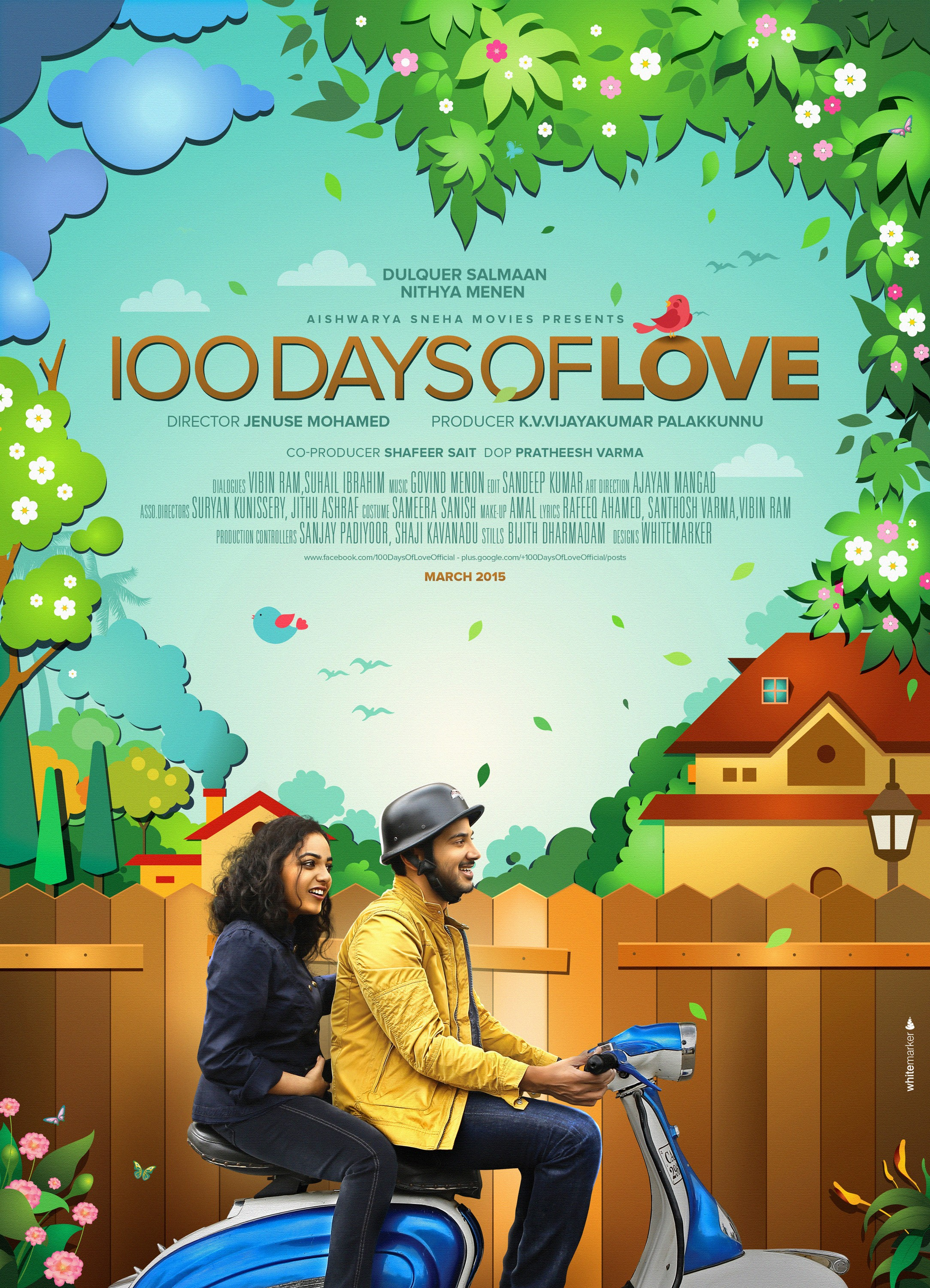 100 Percent Love Malayalam Full Movie Download Free