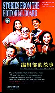 Watch full movies divx Fei lai de xing xing [4k]
