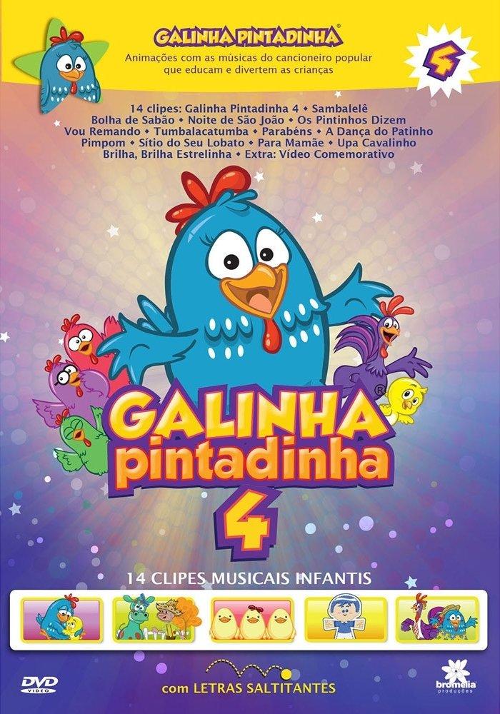 Galinha Pintadinha 4 2014