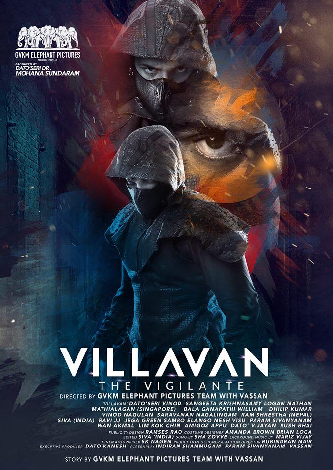 Villavan – The Vigilante