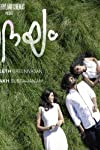 Vineeth Sreenivasan's 'Hridayam' first-look poster is out