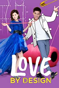 Love by Design (2016)