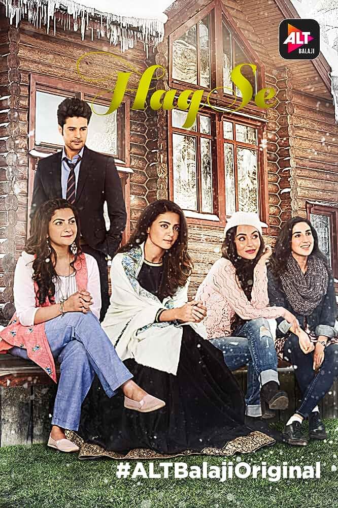 Haq Se Complete Season 1
