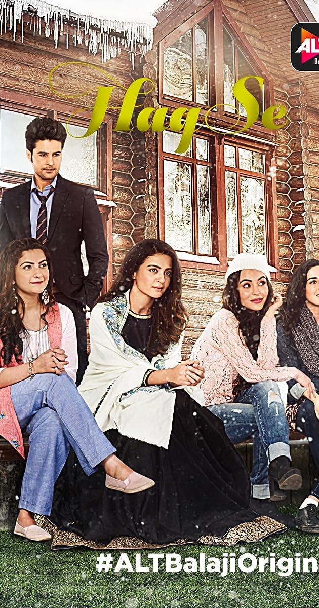 Haq Se (TV Series 2018– ) - Parul Gulati as Jannat Mirza - IMDb