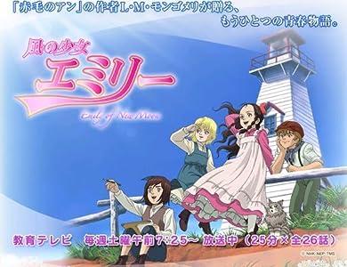 Allmovie downloads Yume wo oru hitobito by none [720x480]