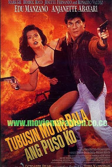 Watch Tubusin Mo Ng Bala Ang Puso Ko (1996)