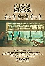 Bidoon