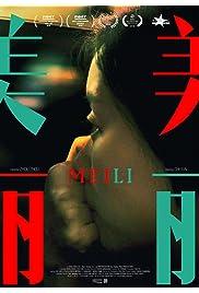 Mei Li