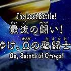 Seinto Seiya: Omega (2012)