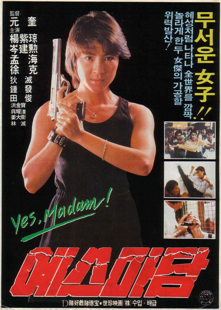 Missão Vingança [Dub] – IMDB 6.8