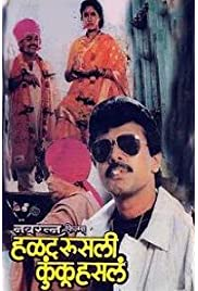 Download Halad Rusli Kunku Hasla (1991) Movie