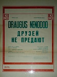 Druzey ne predayut (1984)
