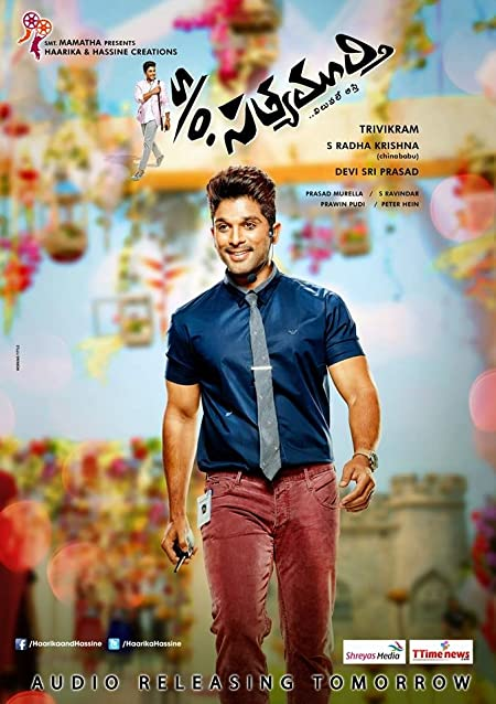 Son Of Satyamurthy (2015) Dual Audio [Hindi+Telugu] UNCUT HD-Rip – 480P | 720P – x264 – 450MB