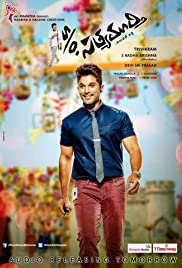 Image result for S/O Satyamurthy movie