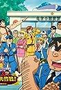 Kochira Katsushika-ku Kameari kôen mae hashutsujo (1997) Poster