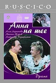 Anna na shee (1954)