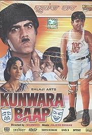 Kunwara Baap Poster