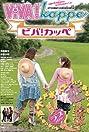 Viva! Kappe (2010) Poster