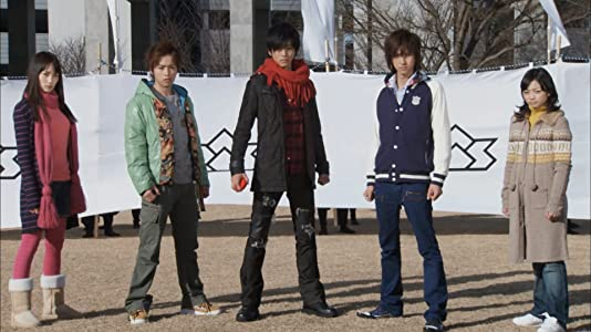 Downloadable movie psp for free Kiwametsuki Ikina Gattai by [720p]