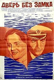 Yuri Kamornyj and Zhanna Prokhorenko in Dver bez zamka (1973)