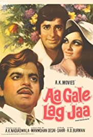 Aa Gale Lag Jaa(1973) Poster - Movie Forum, Cast, Reviews