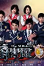 The M Riders (2010) Poster