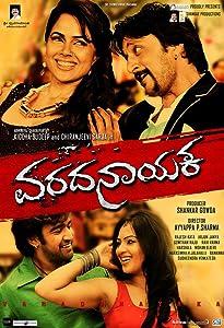 Movie watch Varadanayaka [Avi]