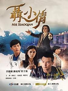 HD movie for pc download Nie Xiaoqian by Hsun-Wei David Chang [1280x960]