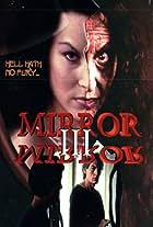 Mirror Mirror 3: The Voyeur