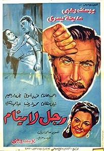Movie tv series downloads Rajulun la yanam [h264]
