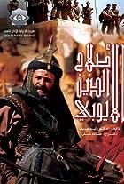 Salah Al-deen Al-Ayyobi