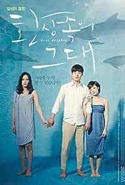 Watch Movie Dear Dolphin (Hwan-sang-sog-ui geu-dae) (2013)