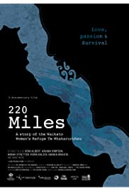 220 Miles