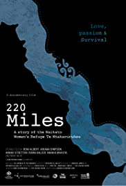 220 Miles Poster