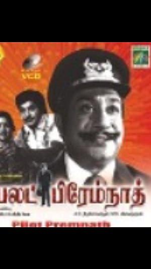 Malini Fonseka Pilot Premnath Movie