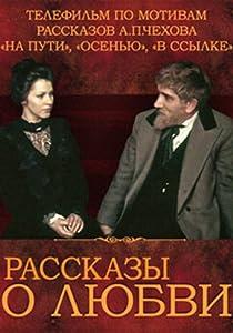 New movie trailers free download for mobile Rasskazy o lyubvi by none [1080p]