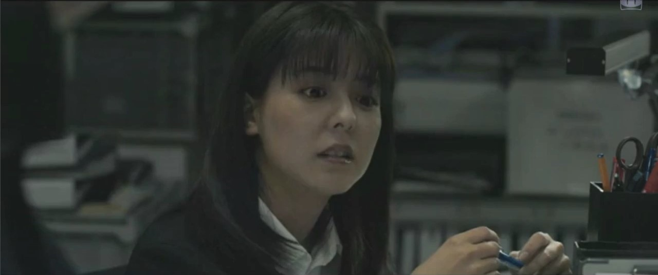 Mina Fujii in Death Note - Desu nôto: New Generation (2016)