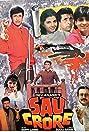Sau Crore (1991) Poster