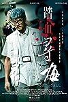 Controversial 'Ten Years' triumphs at Hong Kong Film Awards